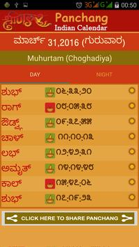 Kannada Calmanac Panchang apk screenshot