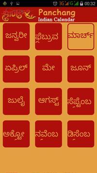 Kannada Calmanac Panchang poster