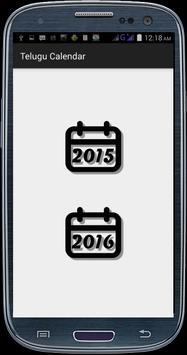 Telugu Calendar 2016 apk screenshot