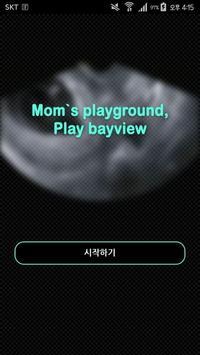임신,태교,출산,육아, 맘 다이어리 - 베이뷰 poster