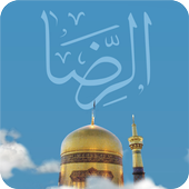 Uyun Akhbar Al Reza (a.s.) icon