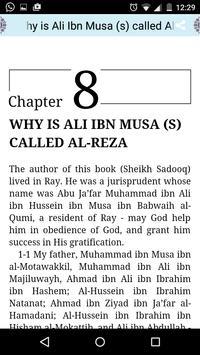 Uyun Akhbar Al Reza (a.s.) apk screenshot