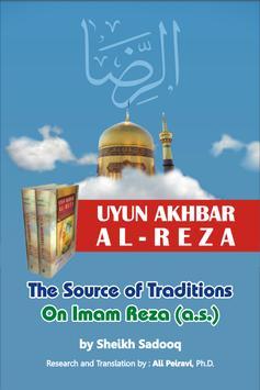 Uyun Akhbar Al Reza (a.s.) poster