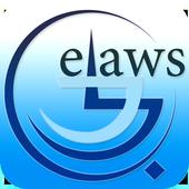 e-Laws icon