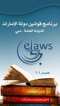 e-Laws poster