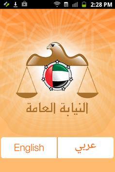 UAE Public Prosecution poster