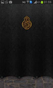 دليل الحج و العمرة © poster