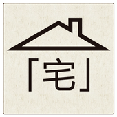 如果宅 icon