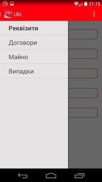UBI apk screenshot