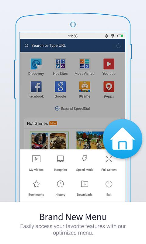 UC Browser Mini for Android для Android - Скачать