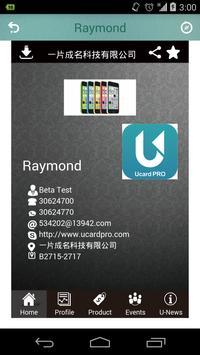 UcardPro apk screenshot