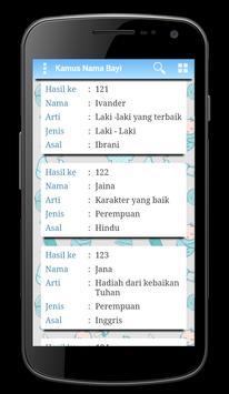 Kamus Nama Bayi apk screenshot