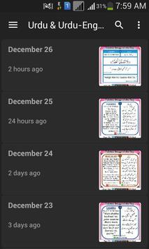 Qur'an and Hadith apk screenshot