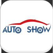 經濟日報‧車展 icon