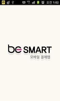 beSMART for JTNet poster