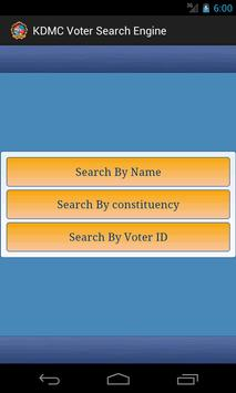 KDMC Voter Search 1.0 apk screenshot