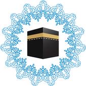 اعملهم عُمرة - Umrah4Them icon