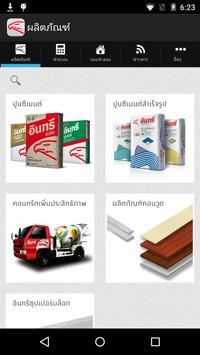 INSEE Mobile Catalogue App poster