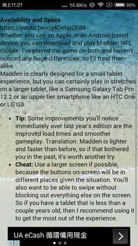 Mobile Guide NFL Madden poster
