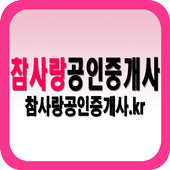 서산부동산 서산토지 서산임야 서산아파트 매매 icon