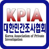 민간조사협회 민간조사 탐정 사립탐정 탐정교육. icon