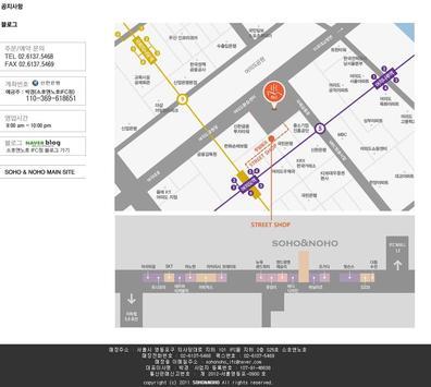 소호앤노호,여의도꽃집,영등포꽃집,꽃배달,바구니,추천 apk screenshot