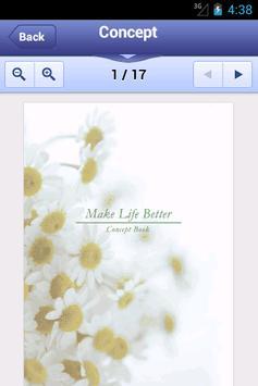Unicity Japan apk screenshot