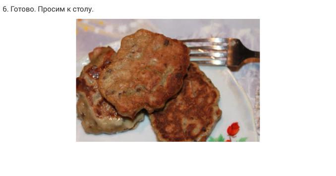 Грибы Вкусные  Рецепты apk screenshot