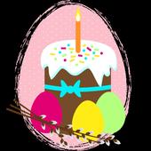 Пасха Рецепты на праздник icon