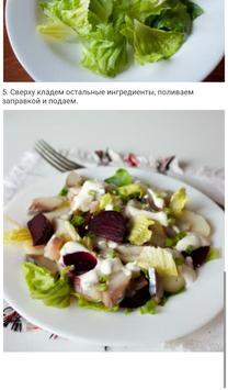 Картофель Вкусные рецепты apk screenshot