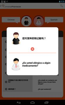 UniversalPharmacist Speaker apk screenshot