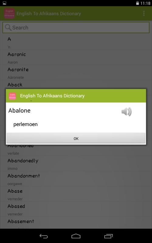 english and afrikaans dictionary download
