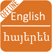 English to Armenian Dictionary icon