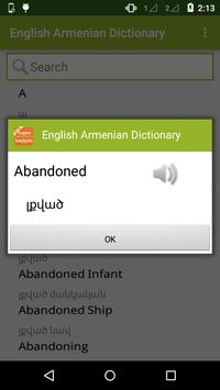 English to Armenian Dictionary apk screenshot