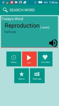 English to Hausa Dictionary poster