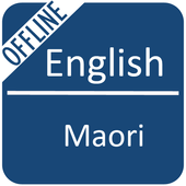 Maori Dictionary icon