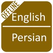 Farsi Dictionary icon