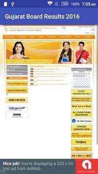 Gujarat Board Results 2016 apk screenshot