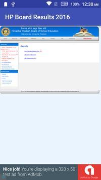 HP Board Results 2016 apk screenshot