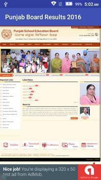 Punjab Board Results 2016 apk screenshot