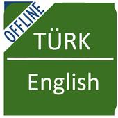Turkish To English Dictionary icon