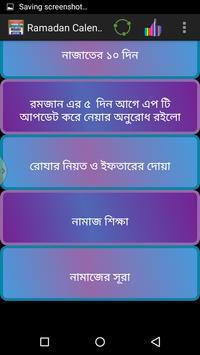 Ramadan Calendar 2016 apk screenshot