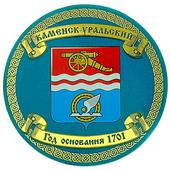 Каменск-уральский. обои погода icon