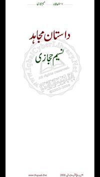 Dastan-e-Mujahid poster