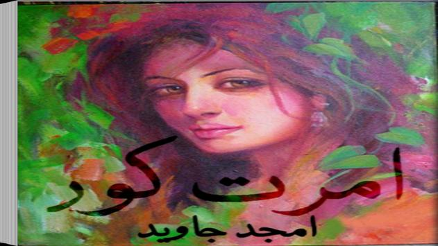 Urdu Novel Amrit Kaur apk screenshot