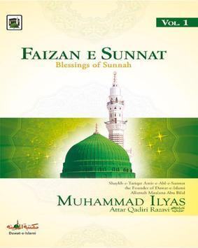 Faizan-e-Sunnah 1 poster