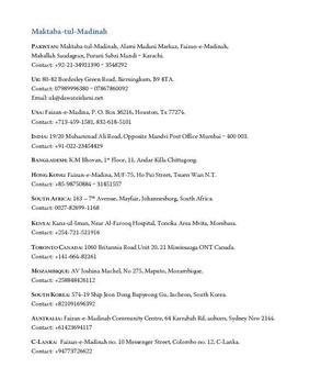 Faizan-e-Sunnah 1 apk screenshot