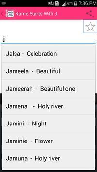 Bengali Baby Names apk screenshot