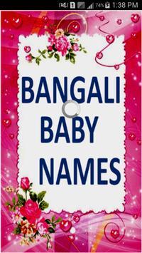 Bengali Baby Names poster