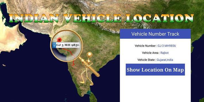 Vehicle Number Tracker apk screenshot